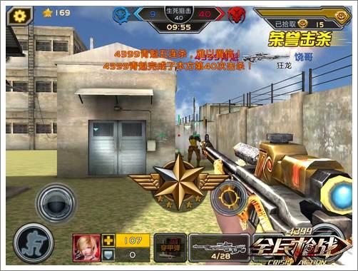 全民枪战2(枪友嘉年华)英雄联赛武器