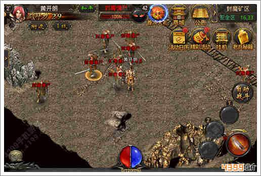 金沙娱乐9159.com 14