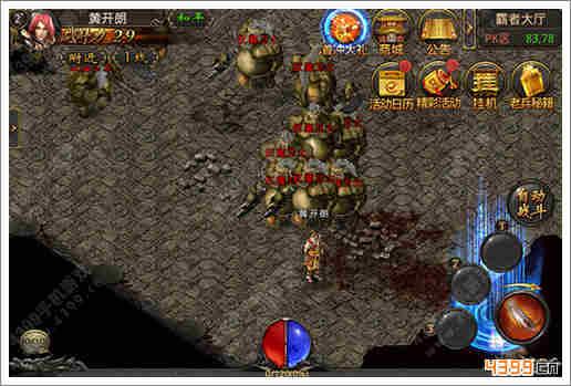 金沙娱乐9159.com 19