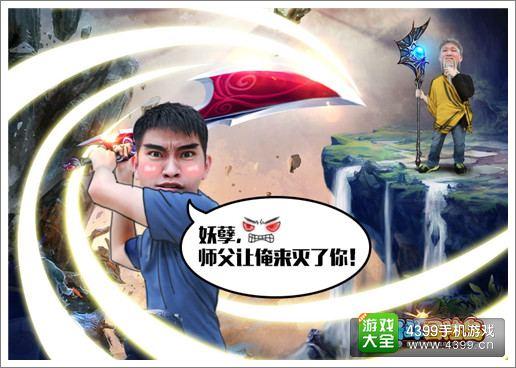 格斗冒险岛最新资料片发布