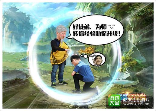 《格斗冒险岛》最新资料片发布 师徒情深共战江湖