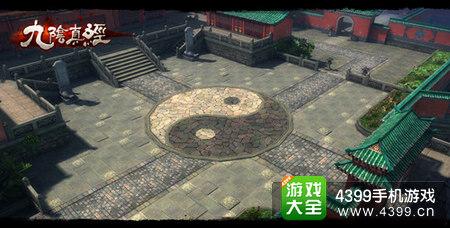 九阴真经PK地图