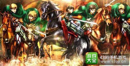 七原罪:口袋中的骑士团