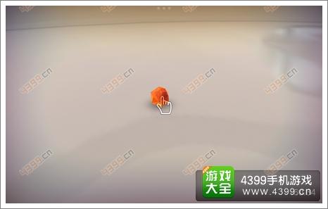 孤单探索之旅第三章橙色水晶