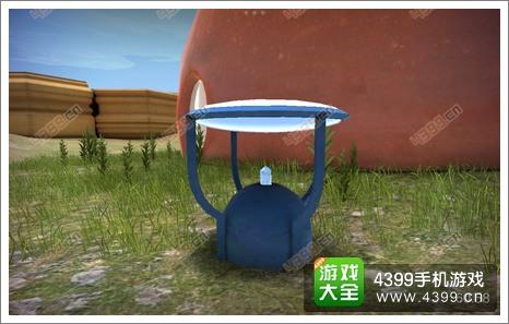 孤单探索之旅第三章蓝水晶装置