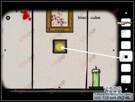 Cube Escape攻略