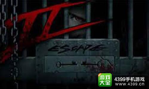 越狱2:刑房