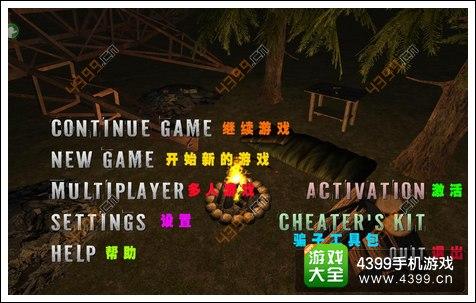 幸存者遗忘的森林游戏界面中文翻译