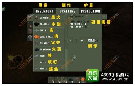 幸存者遗忘的森林中文