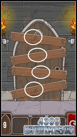 100 Dungeons攻略