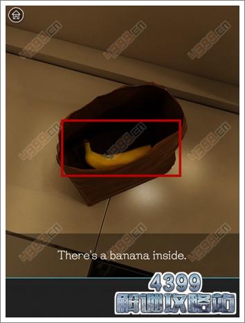 香蕉逃脱通关