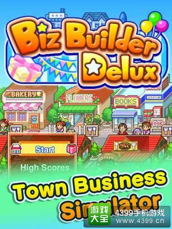 梦想商店街iOS版下载