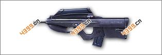 火线精英手机版F2000