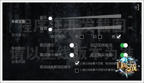 自由之战新版本更新内容预览 FPL联赛筹备中