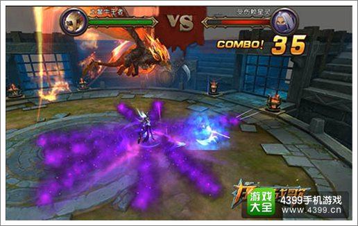 解密不一样的3D战斗 动作手游《龙骑战歌》初体验