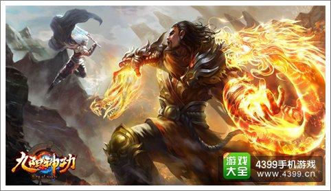 中国风MOBA 《九阳神功》手游中国风元素一览