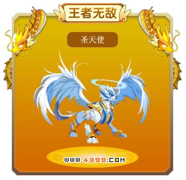 龙斗士圣天使技能表 圣天使属性图 圣天使图鉴
