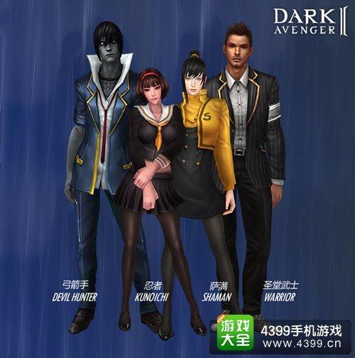 暗黑复仇者2时装