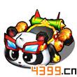 跑跑卡丁车手机版熊猫车