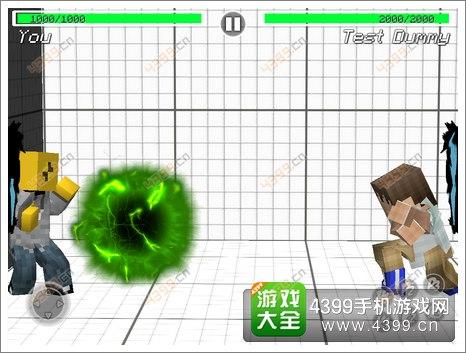 像素格斗3D大波球