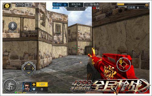 全民枪战2(枪友嘉年华)中国结M4A1怎么样