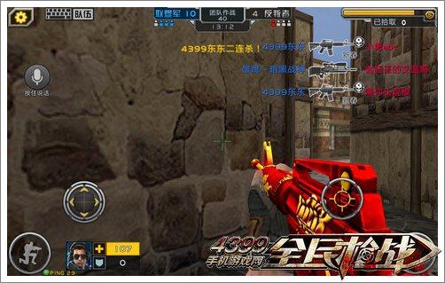 全民枪战2(枪友嘉年华)中国结M4A1好不好