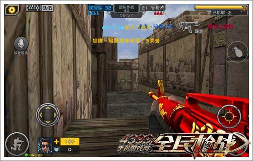 全民枪战2(枪友嘉年华)中国结M4A1技巧分享