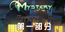 房子的神秘冒险攻略第一部分 Mirror Mystery Advent