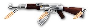 火线精英手机版白银AK47