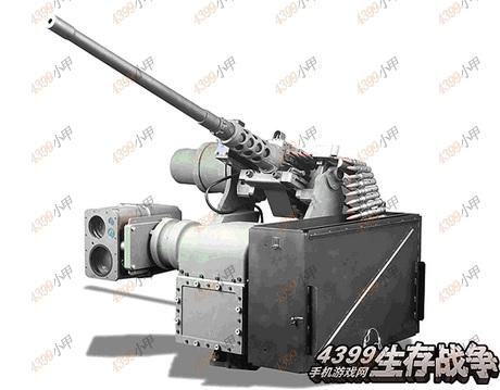 电磁炮_生存战争怎么做电磁炮 是否可以制作出电磁炮