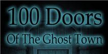 鬼镇的100道门攻略大全 100 Doors Of The Ghost Town图文攻略