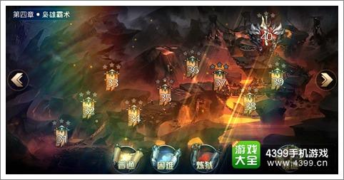 九龙战冒险模式 拯救异类三国末日浩劫