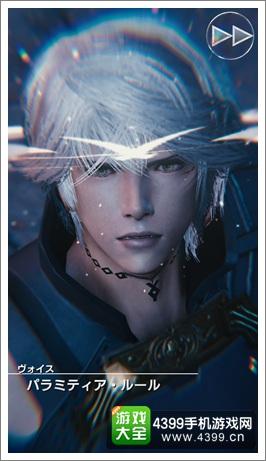 《莫比乌斯:最终幻想》:手游上的3A幻想