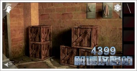 Castle Breakout第十关攻略