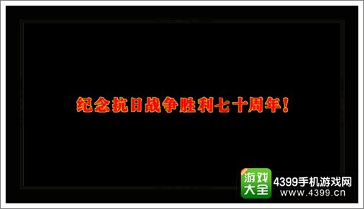 """《抗战传奇》:""""尊重历史""""已成笑话"""