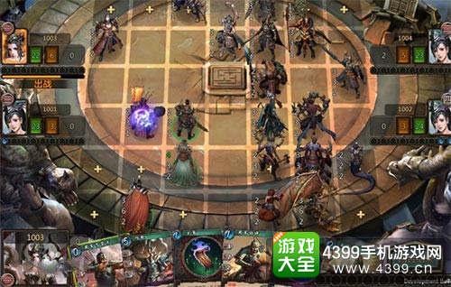 《神将录》创新融入象棋的走位策略