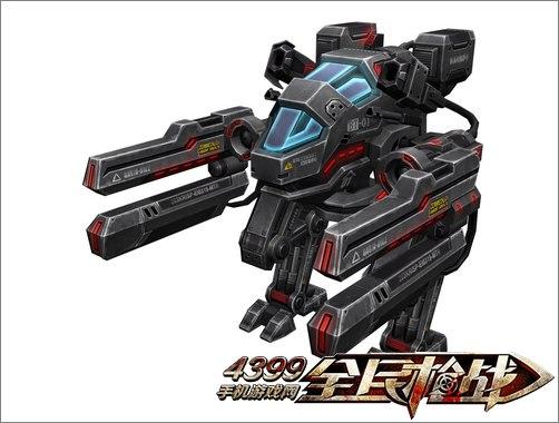 全民枪战2(枪友嘉年华)挑战模式机甲