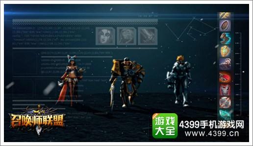 《召唤师联盟》6月11日公测开启 最新解馋视频