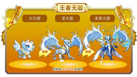 龙斗士圣界天使技能表 圣界天使属性图 圣界天使图鉴