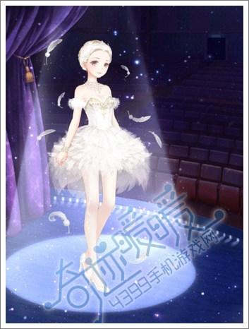 奇迹暖暖白天鹅