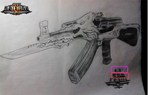 4399生死狙擊手繪大賽第三期 畫出你心中的最強武器
