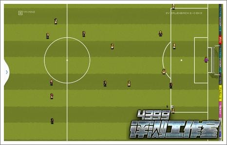 全能足球画面