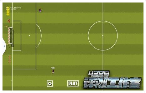 全能足球操控体验