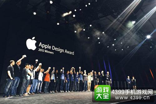 2015苹果设计大奖