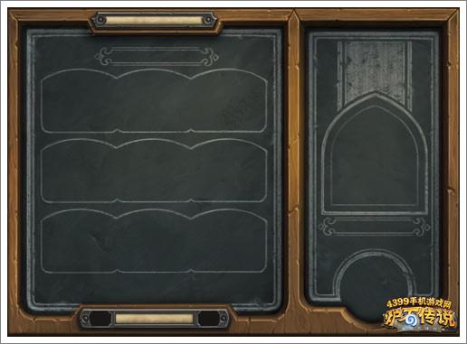 炉石传说新英雄动态图卡背与边框展示