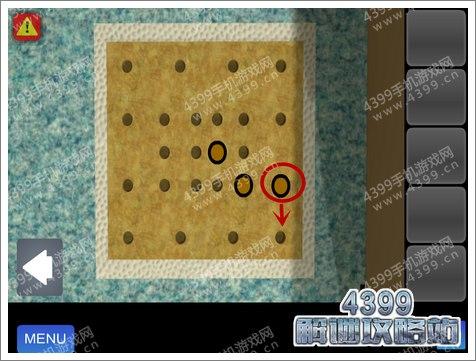 画上的三个金黄色点相对应的位置,然后就可以打开这个暗盒拿到一个小
