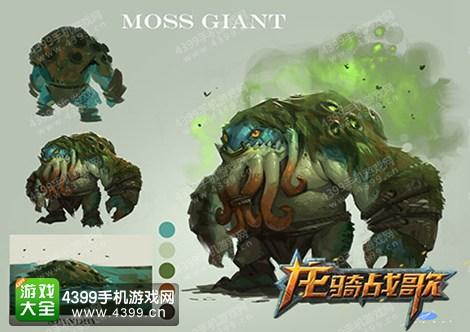 《龙骑战歌》第九章 剧毒沼泽怪物苔藓巨人