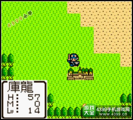 勇者斗恶龙2攻略