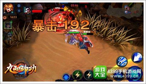九阳神功手游战役玩法详解 训练技能熟悉英雄