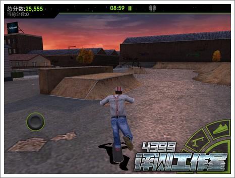 滑板派对2游戏画面